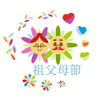 logo_gpd_china
