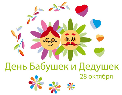 logo_gpd_rusland